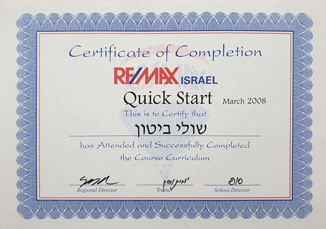 תעודת סיום לימודים ברימקס ישראל   שולי זלצמן ביטון   מאמנת אישית בירושלים
